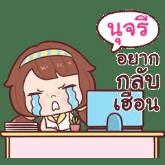 NUJAREE nudee officegirl_E