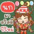 """Nok"" Happy festival"