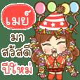 """""""May"""" Happy festival"""