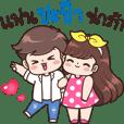 Papa and Girlfriend