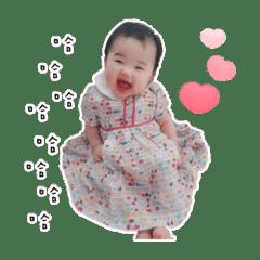 Xuan is life