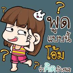 OAM3 Cheeky Tamome5