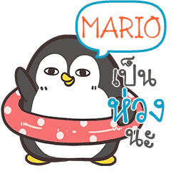MARIO Funny penguin e