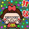 ちょいワルかなちゃん☆