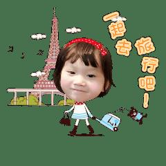 超萌妮妮-公主篇