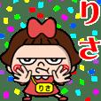 ちょいワルりさちゃん☆