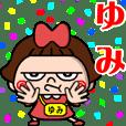 ちょいワルゆみちゃん☆