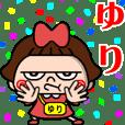 ちょいワルゆりちゃん☆