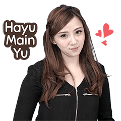 Meisita Lomania: Hayu Main Yu