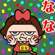 little bad nana