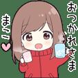 Send to Mako hira - jersey chan