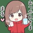 Send to Maru hira - jersey chan