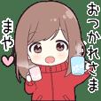 Send to Maya hira - jersey chan