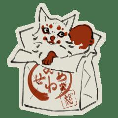 Usuinokami Sticker