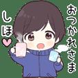 Send to Shiho hira - jersey kun