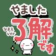 yamashita_d