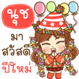 """Nuch"" Happy festival"