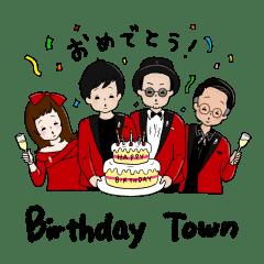 Birthday Town / NSTIN STAMP