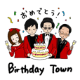 Birthday Town♪NSTIN STAMP