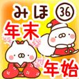 【みほ】専用36年末年始/正月/クリスマス