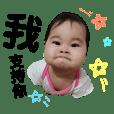 apple_kidsbabybaby