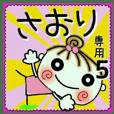 Convenient sticker of [Saori]!5