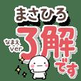 masahiro_d