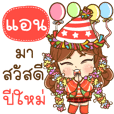 """Ann"" Happy festival"