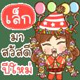 """Lek"" Happy festival"