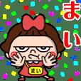 ちょいワルまいちゃん☆