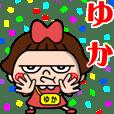 ちょいワルゆかちゃん☆