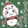 パンダinぱんだ ~冬敬語~