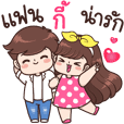 Kie and Boyfriend
