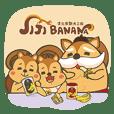 jijibanana集元果-山蕉松鼠家族