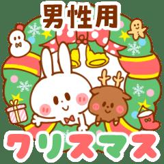 Merry Christmas rabbit(BOYS)