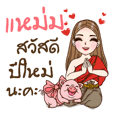 Mam is my name2 (Happy all festivals)