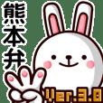 Kumamoto dialect rabbit Ver.3.0