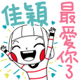 CHIA YING's sticker