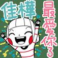 CHIA HUA's sticker
