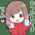 Send to Ten hira - jersey chan