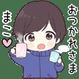 Send to Mako hira - jersey kun