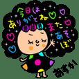 Many setasuka2