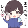 Send to Hina hira - jersey kun