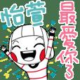 YI XUAN's sticker