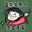 Girlfriend's stickers - To Mr. Lu(2)