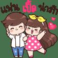 Ple and Boyfriend