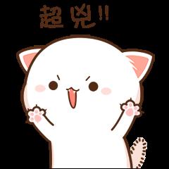 軟呼呼的蜜桃貓2