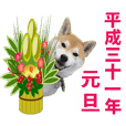 TALKING SHIBA-INU New Year's Greeting 19