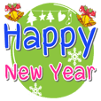 New Year greetings and Christmas