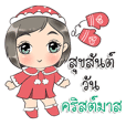 Christmas and new year 2019
